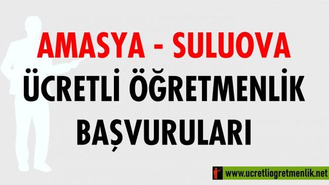 Amasya – Suluova Ücretli Öğretmenlik Başvuruları (2020-2021)