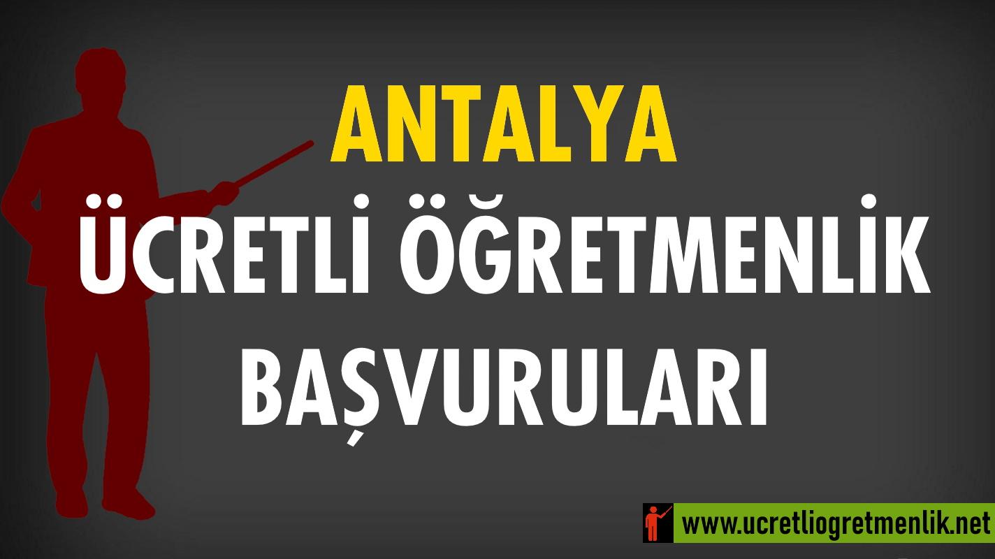 Antalya Ücretli Öğretmenlik Başvuruları (2021-2022)