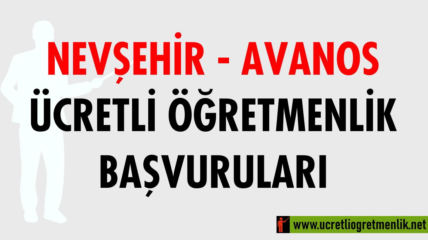 Nevşehir Avanos Ücretli Öğretmenlik Başvuruları (2020-2021)