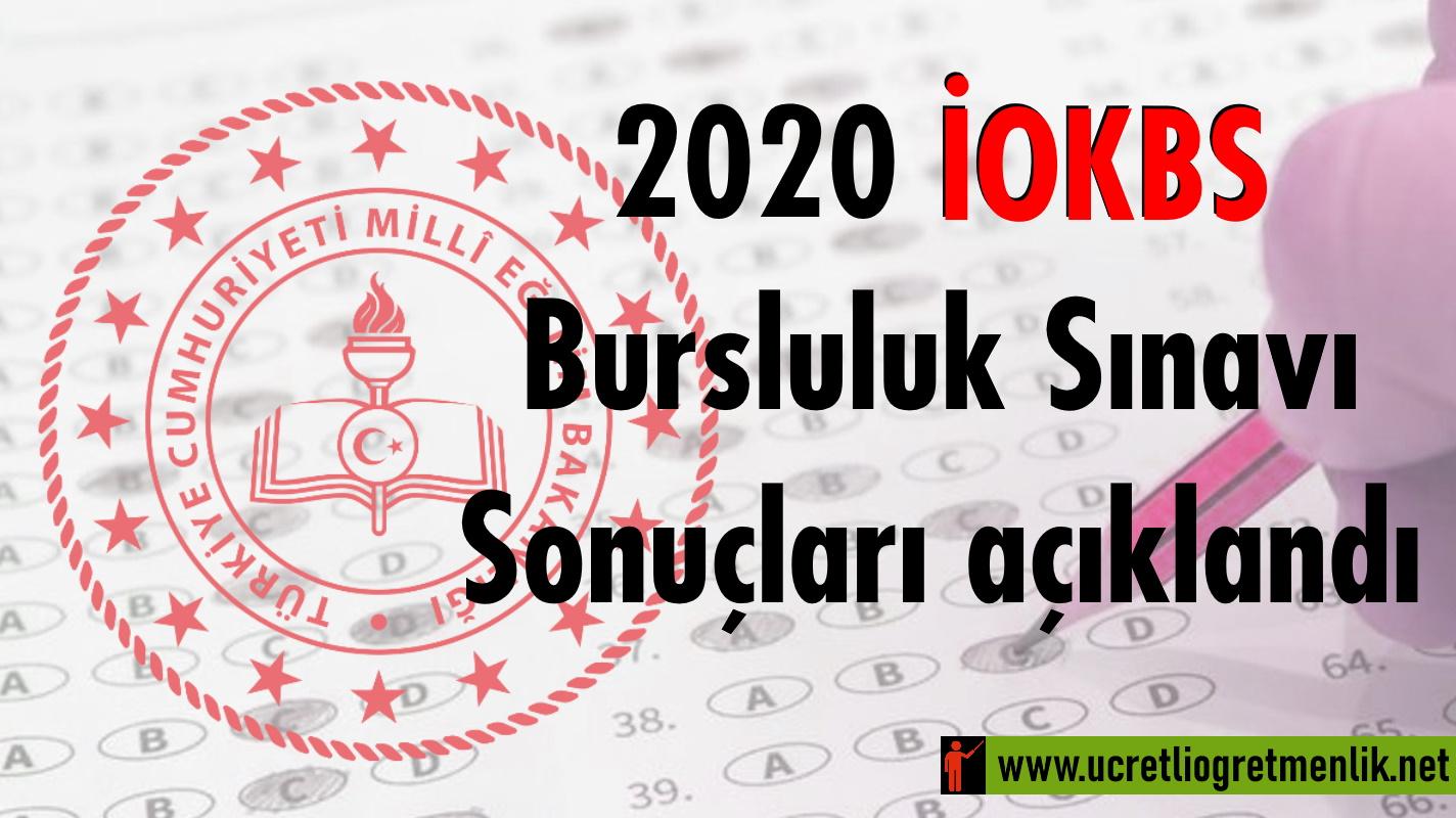 2020 İOKBS Bursluluk Sınavı Sonuçları açıklandı